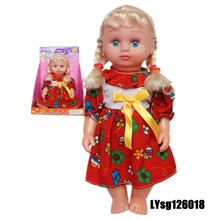 Plastic toy 12 inch doll with sound vivid baby dolls toys
