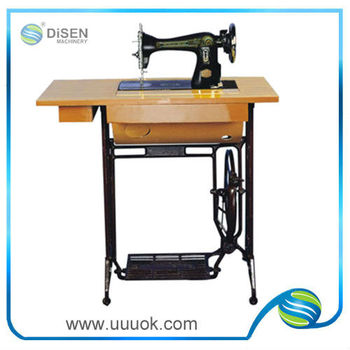 sewing machine business for sale