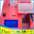 High Quality Multifuntional 3D Printer Machine Portable 3D Printer