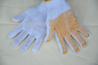 Wholesale labour gloves with dot