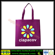 Colorful Printed non woven polypropylene shopping bag