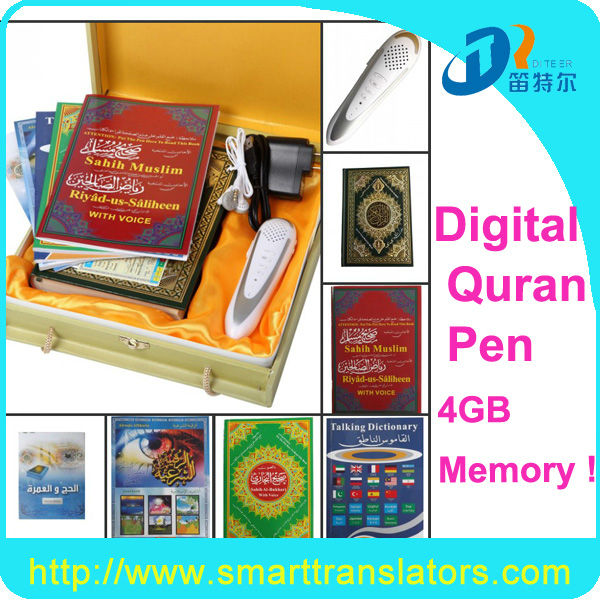quran arabic alphabet learning by quran read pen