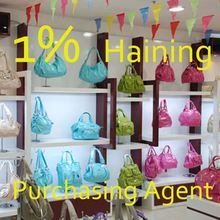 Buying Shipping Agent Shipping And Sourcing Agent In China Wanted Haining Leather products