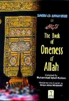 Book of Oneness of Allah