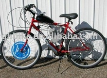 26inch Mountain Bicycle,gas motor bike