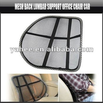 Mesh Back Lumbar Support Office Chair Car, YFO252A