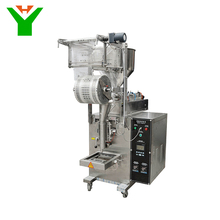 Small liquid filling manual capsule filling sauce bottling machine