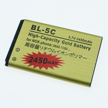 BL-5C Li-Ion Battery for NOKIA 2310 3100 6030 6230 3120
