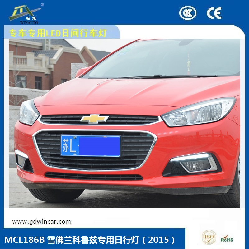 Daytime Running Lights Lamp Drl Vehicle <strong>Auto</strong> For Chevrolet Cruze - 2015