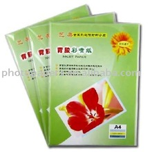 A4 size self adhesive inkjet photo paper/sticker paper /label paper