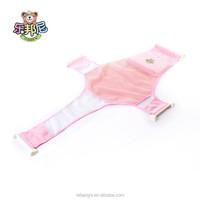 baby bath net /lovely baby bath net/ shampoo net