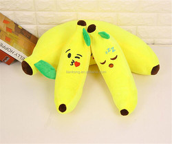 2016 New Style Hot Sale stuffed plush toy fruit emoji custom plush toy