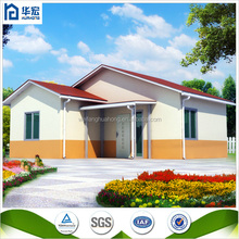 2015 Hot Sell!!! New Technology Strong mini prefab house