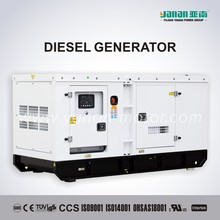 High Quality Low Noise 175 kVA Diesel Generator