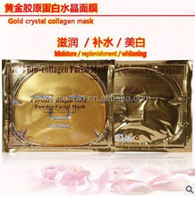 2016 High Quality Skin Care Okayaya Collagen Crystal Facial Mask Hyaluronic Acid Silk Facial Mask Cheap Facial Mask