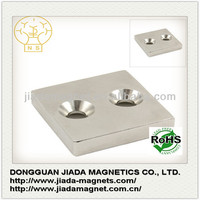 uses of bar magnet