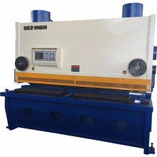 China Hydraulic guillotine QC11Y-25*4000 electric automatic manual plate cutting machinery