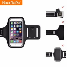 Flexible Price sport mobile phone armband case