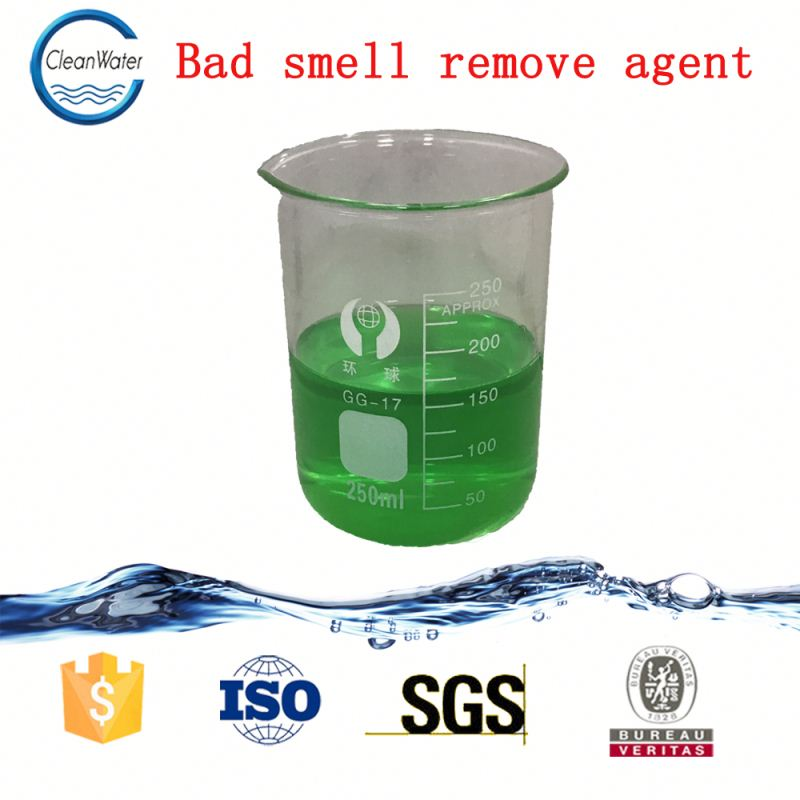 environment friendly odour control technologies deodorant