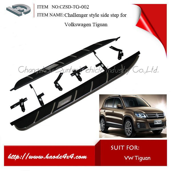 Challenger Style running board side step for tiguan