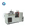 2019 HOT High Speed Double Wall Paper Cup Making Forming Machine