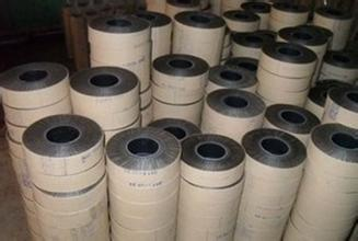 distributor needed in usa electrical insulation mica tape for electric machinery LONGTAI