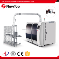 Cold Drink Paper Cup Forming Machinery(High Speed)