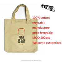 promotional printable canvas tote bag