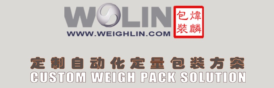 Weighli Mini Smart Weight filler hardware parts