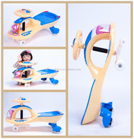High Quality Top Sell Kid's Toy Swing Twist Car