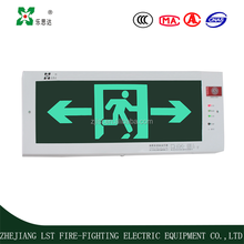 1LRE-120B emergency exit signs
