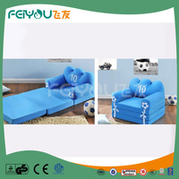 New Style High Quality Sofa Round Bed From Factory FEIYOU