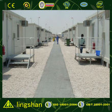 flat pack shipping container living quarters with ISO 9001:2008