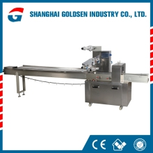 factory price GMP Standard flow packing machine,biscuit packaging machine,wafer packaging machine