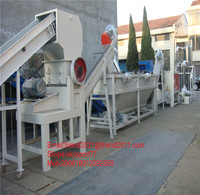 PE PP film washing system/LDPE film recycling line/ waste film washing system