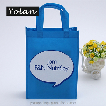 Top quality non woven bag custom Yiwu cheap nonwoven bags manufacturer