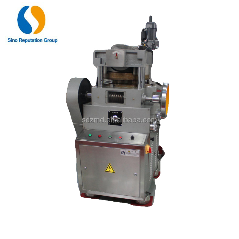 ZPW series bouillon cube broth recipe sugar cube making rotary tablet press machine/rotary tablet press machine for sale