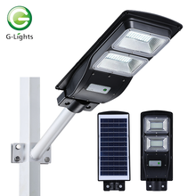 IP65 outdoor waterproof Integrated 20 40 60 <strong>W</strong> all in one solar led street light