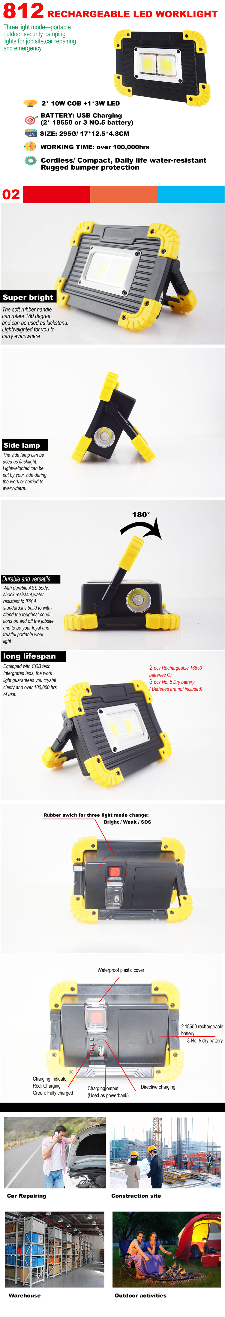 Factory Lowest Price Rechargeable Search Outdoor Hand Tool Light