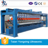 Geocell Welding Plastic Machine