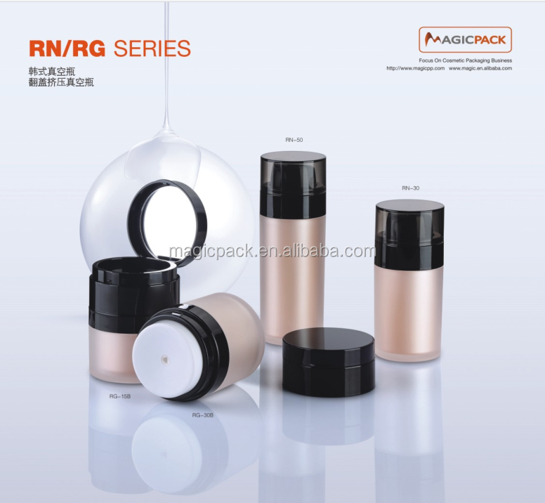 30ml 50ml frost airless squeeze bottle with cap wholesale airless cosmetic packaging for serum