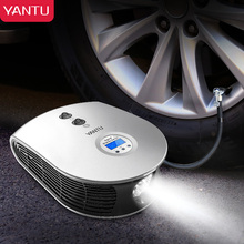 Portable car air compressor mini tire inflator 12V car tyre electric digital air pump for cars wholesale with LED light