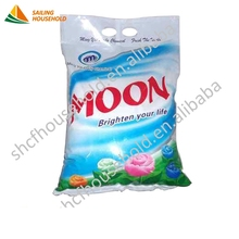 Professional safety organic laundry washing brand name detergent powder for sale