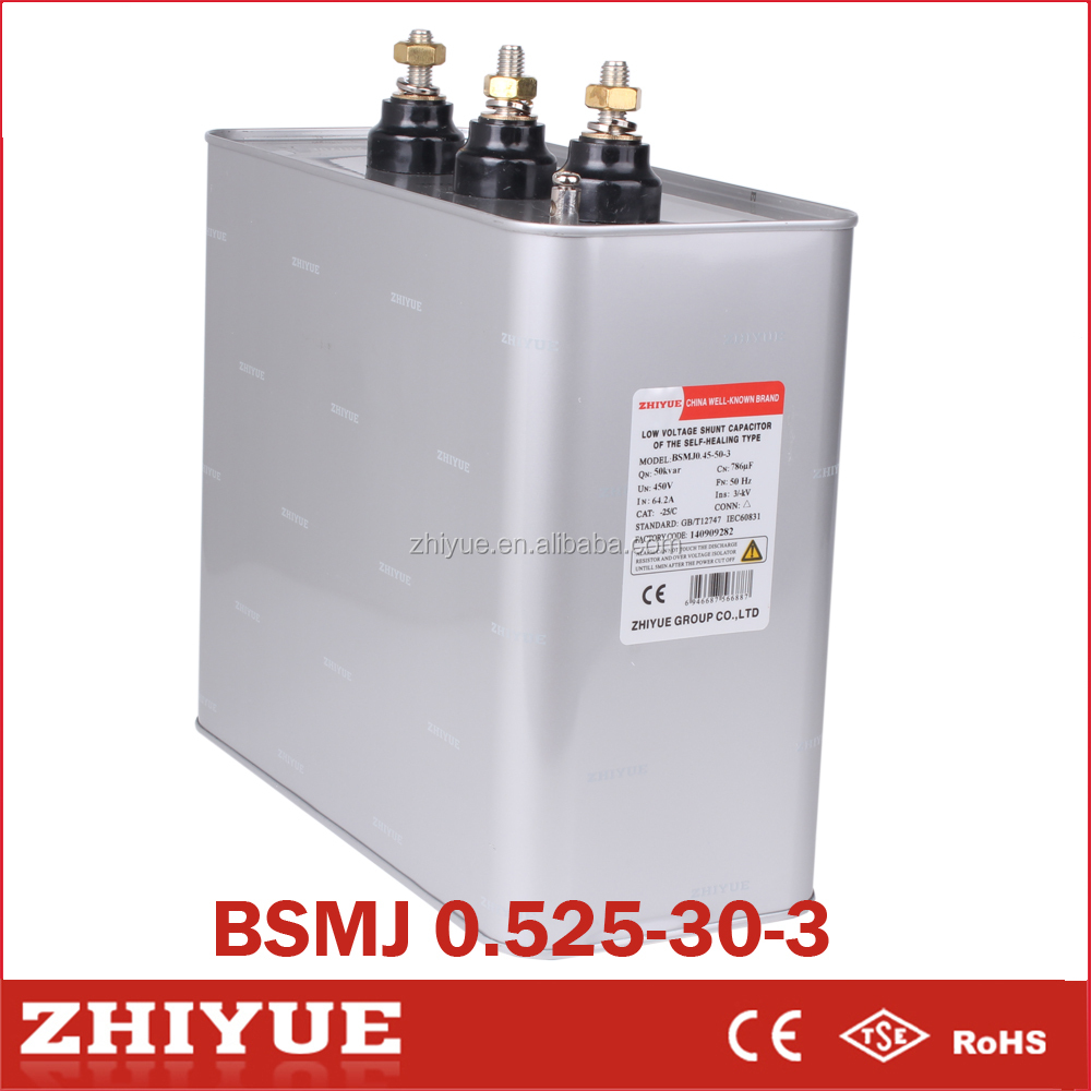 3 phase 0.525Kv 50Kvar metallized polypropylene film shunt power capacitor