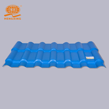 lasting color Sound insulation is good uk japanese plastic corrugated synthetic resin roofing sheet
