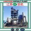 New Designed Asphalt Mixing plant Machinery 80TPH
