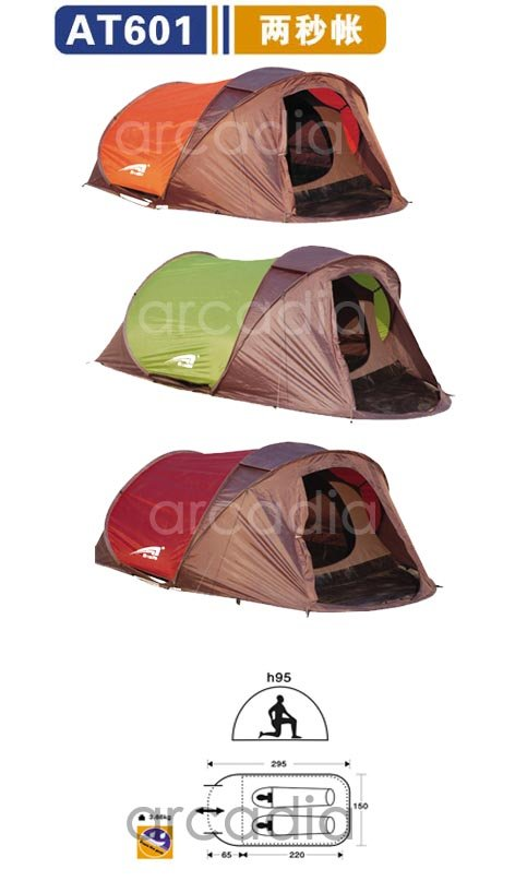 family /camping / outdoor tent