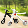 "NEW! Hot 12.5"" wheel seat electric scooter/lithium battery mini folding e bike/foldable electric scooter bike"