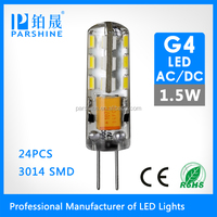 Brightness Silicon 12V AC/ DC 1.5w led lights G4