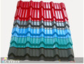 cheapest price roofing sheet /manufacotry product prepaited stee sheet /Archaized steel roofing tile